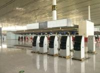 Tianjin Airport